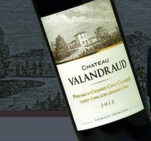 Château Valandraud-03-a